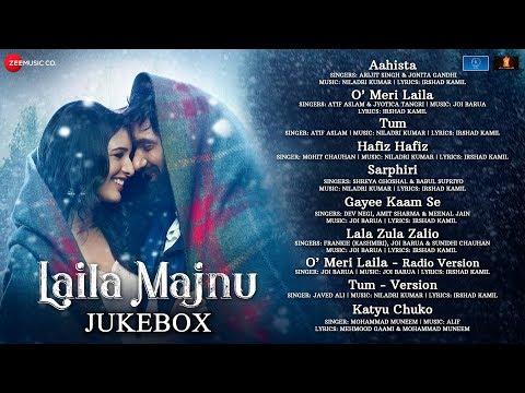 Laila Majnu - Full Movie Audio Jukebox | Avinash T