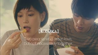 Nonton Koinaka  Best Friends In Love   Trailer      Fuji Tv Official    Film Subtitle Indonesia Streaming Movie Download