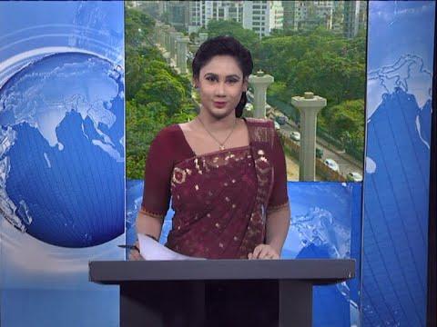 02 Pm News || দুপুর ০২ টার সংবাদ || 28 September 2020 || ETV News