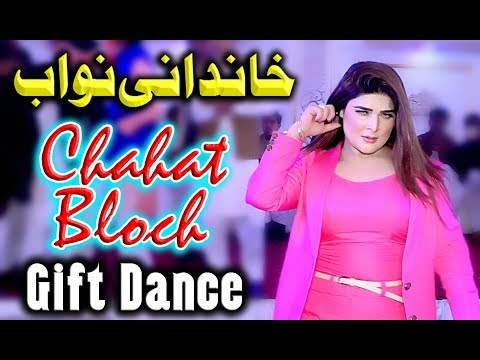 Chahat Bloch -  #Khandani_Nawab - New Show 2020 - Zafar Production Official