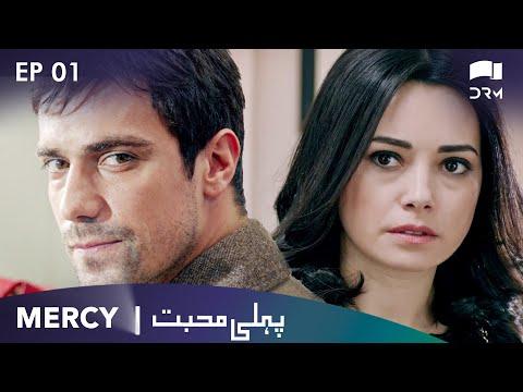 Pehli Muhabbat | Mercy - Episode 1 | Turkish Drama | Urdu Dubbing | RI1N