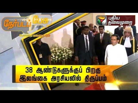 Nerpada Pesu 04-09-2015 Debate on Is Srilankan issue used by local politics