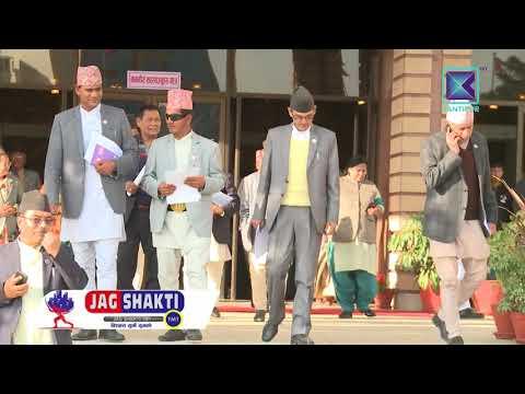 (Kantipur News | Full English News - 23 March 2018 - Duration: 14 minutes.)