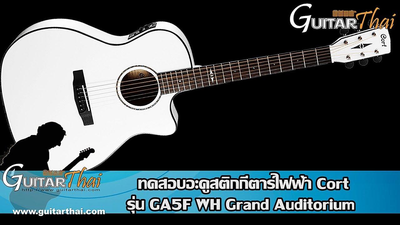 Cort GA5F WH Grand Auditorium  Acoustic Electric Guitar (review)