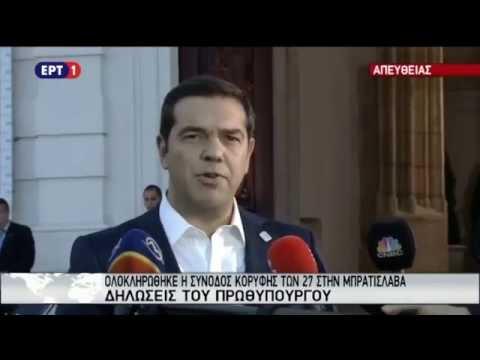 Δήλωση του πρωθυπουργού μετά την ολοκλήρωση της άτυπης Συνόδου της Ε.Ε.
