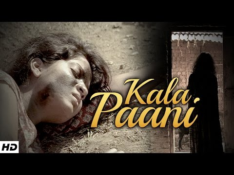 KALAPAANI - Story On Women Harassment | Social Awareness Short Film