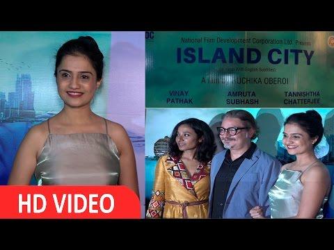 Amruta Subhsh | Said Screening the Film |Island City |