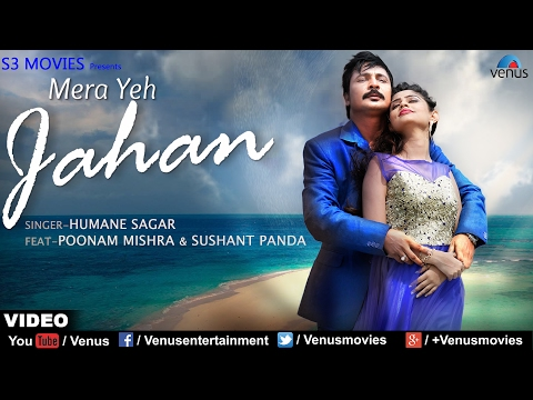 Mera Yeh Jahan Video Song | Humane Sagar | Poonam Mishra | Sushant Panda | Latest Romantic Song 2017