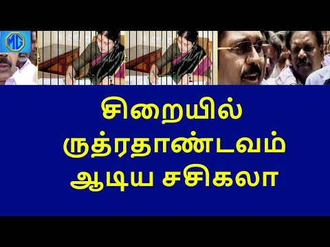 Sasikala wrote letter for family members|tamilnadu political news|live news tamil