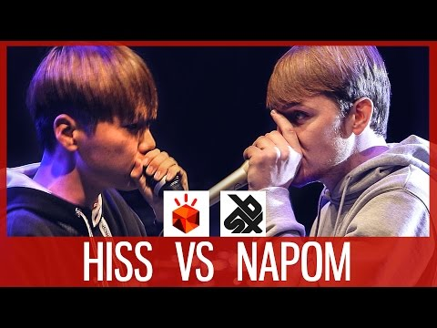 HISS vs NaPoM | Grand Beatbox SHOWCASE Battle 2017 | FINAL (видео)