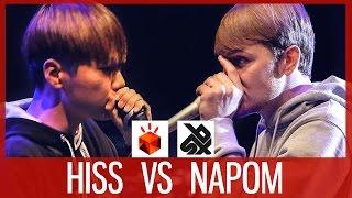 Video HISS vs NaPoM   Grand Beatbox SHOWCASE Battle 2017   FINAL MP3, 3GP, MP4, WEBM, AVI, FLV November 2018