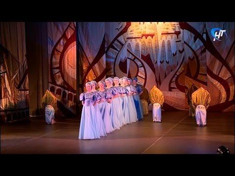 В Великом Новгороде завершился фестиваль детского и юношеского творчества