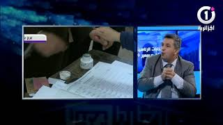 """لزهر ماروك   """"منطقة القبائل هي قلب الجزائر ولا يمكن تصور الجزائر من دونها """""""