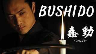 Nonton Bushido   Official Trailer                                                       Film Subtitle Indonesia Streaming Movie Download