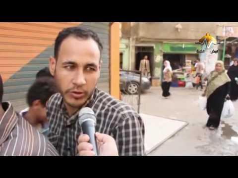 أسباب زيادة نسب الطلاق فى مصر