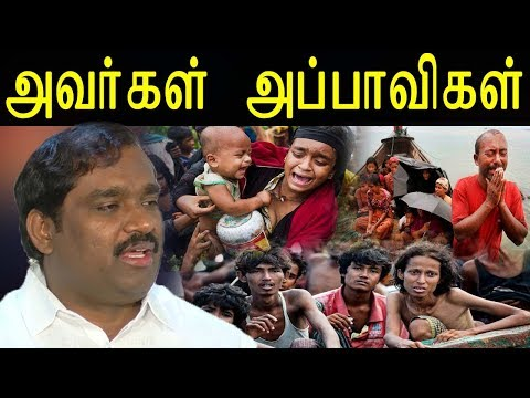 Download Tamil news | Tvk velmurugan speech on the rohingya crisis and india | tamil live news | redpix HD Mp4 3GP Video and MP3