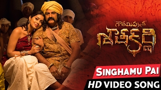 Singhamu Pai Langhinchenu Song Lyrics from Gautamiputra Satakarni - balakrishna
