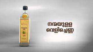 Elements Coconut Oil ad – Version 2