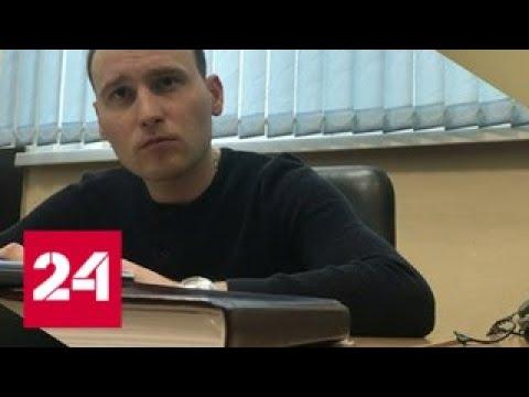 Десятки людей пострадали от действий полицейских по ЮЗАО г.Москвы