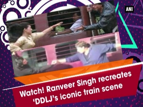 Video Watch! Ranveer Singh recreates 'DDLJ's iconic train scene - ANI News download in MP3, 3GP, MP4, WEBM, AVI, FLV January 2017