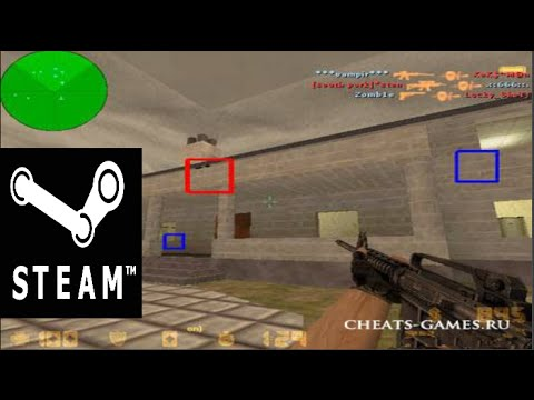 Wallhack para cs go steam cases4real фейк