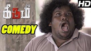 Video Kirumi Full Movie Comedy | Scenes | Kirumi Tamil Movie Comedy  | Yogi Babu | Kathir | Reshmi Menon MP3, 3GP, MP4, WEBM, AVI, FLV Juli 2018