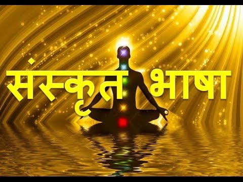 Facts of Sanskrit Language.Must Watch By Rajiv Dixit