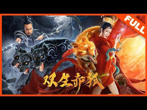 【奇幻古装】《双生赤狐 League of gods-DAJI》——美艳妲己变身撩人刺客 Full Movie 邱意浓/代超