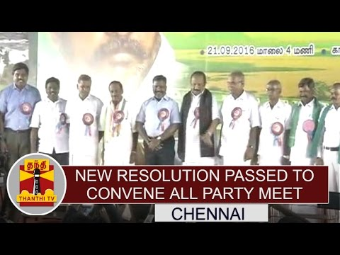 New-Resolution-Passed-to-Convene-all-Party-Meet-for-constituting-Cauvery-Management-Board