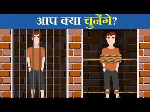 Video 10 मजेदार & जासूसी Paheliyan in Hindi | Hindi Paheli | Brain Puzzle Box Riddles Mind Games | Queddle download in MP3, 3GP, MP4, WEBM, AVI, FLV January 2017