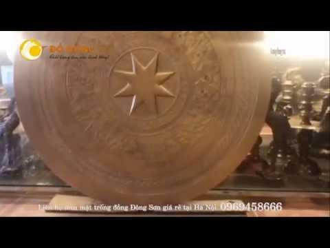 Mặt trống đồng, quà tặng lưu niệm mặt trống đồng Đông Sơn cổ gốc Thanh Hóa