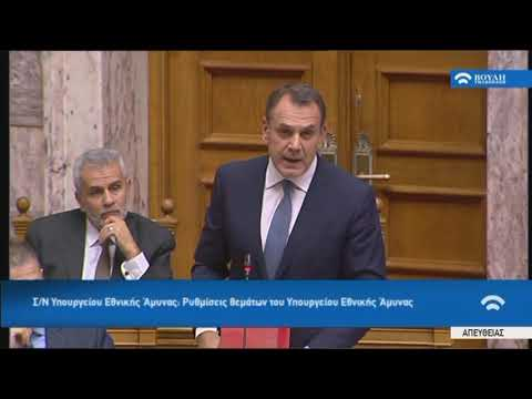 Video - Παναγιωτόπουλος: Σύντομα η παραγωγή ελληνικών μη επανδρωμένων αεροσκαφών