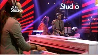 Coke Studio Season 8| Aankharli Pharookai| Mai Dhai & Karam Abbas