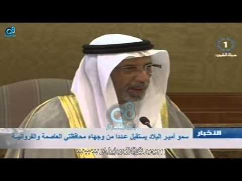 كلمة د. صلاح عبداللطيف العتيقي في استقبال صاحب السمو