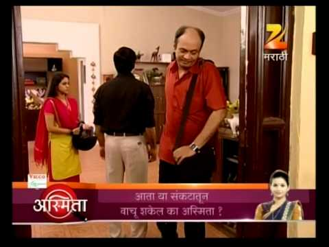 Jawai Vikat Ghene Aahe - Episode 125 - Best Scene 24 July 2014 03 AM