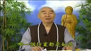 Phật Học Vấn Đáp 2004 - Pháp Sư Tịnh Không