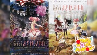 Nonton Puella Magi Madoka Magica: The Movie Beginnings and Eternal Review | Otaku Movie Anatomy Film Subtitle Indonesia Streaming Movie Download