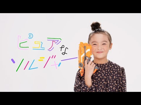 , title : 'Shiggy Jr.- ピュアなソルジャー(Music Video Short ver.)'