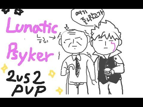 Thumbnail for video znPy1YKl0mU