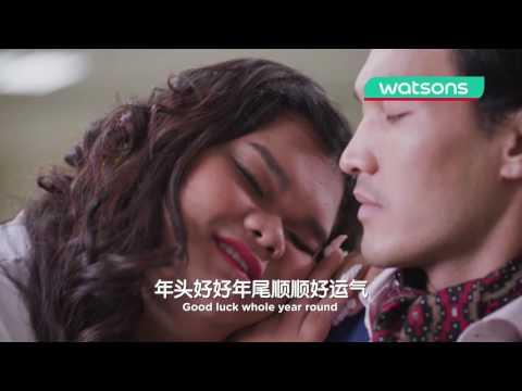 Watsons #HappyBeautifulYear (видео)