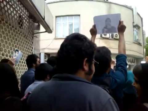 تجمع خانواده های زندانیان سیاسی در مقابل نهاد ریاست جمهوری و قوه قضاییه