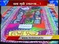 Gudi Padva : Mumbaikar Celebrates Marathi News Year