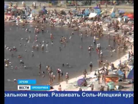 соль-илецк санатории цены 2016 г