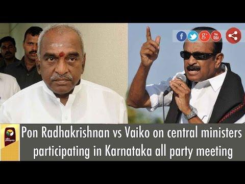 Pon-Radhakrishnan-vs-Vaiko-on-central-ministers-participating-in-Karnataka-all-party-meeting