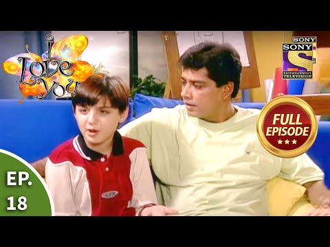 Ep 18 - Siddharth Boasts His Teaching Skills - I Love You - Full Episode