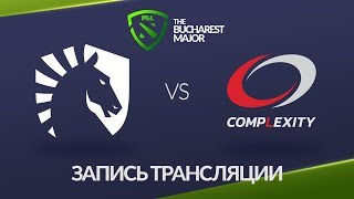 Liquid vs compLexity, Bucharest Major [Lum1Sit, Lost]