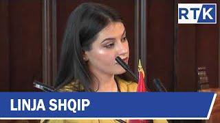 Linja Shqip - Simpoziumi - ``Gjaku i Skënderbeut në Kopër`` 17.06.2018