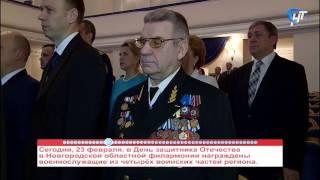 53 секунды: 23 февраля в Великом Новгороде. Вручение наград