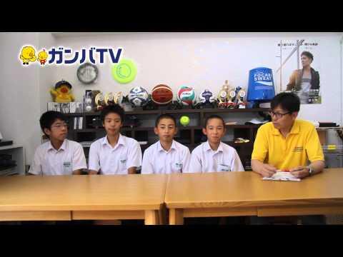 ガンバTV 西福岡中学校2年生職場体験 2015/6/25-26