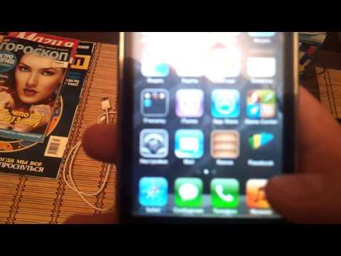 3Gs - Продавал IPhone 3GS и для демонстрации снял видео. Не судите строго, описывал максимально простыми словами для людей не особо...